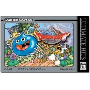 Slime Morimori Dragon Quest: Shougeki No Shippo Dan (Ultimate Hits) (Japan)