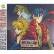 Wild Arms Complete Tracks (Japan)