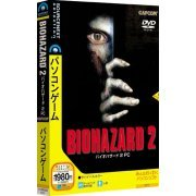 BioHazard 2 PC (DVD-ROM) (Japan)