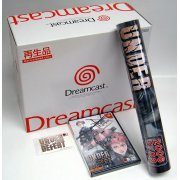 Under Defeat [Segadirect Limited Edition w/ Refurbished Dreamcast + Poster & Sticker] (Japan)