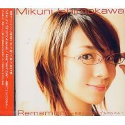 Remember -Seishun Anime Song House Album- [CD+DVD] (Japan)