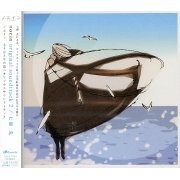 Noein Original Soundtrack Vol.2 (Japan)