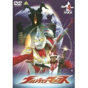Ultraman Max Vol.4 (Japan)