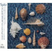 Cycle Hit 1991-1997 Spitz Complete Single Collection (Japan)