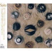 Cycle Hit 1997-2005 Spitz Complete Single Collection (Japan)