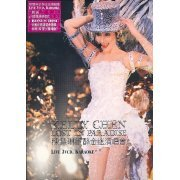 Kelly Chen Lost in Paradise 2005 Concert Live Karaoke [3-VCD] (Hong Kong)