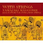 With Strings [2CD+DVD Limited Edition] (Japan)