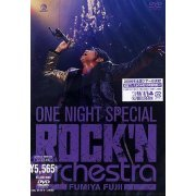 Fumiya Fujii One Night Special Rock'n Orchestra (Japan)