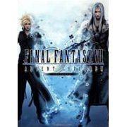 Final Fantasy VII Advent Children Prologue (Shueisha V-Jump) (Japan)