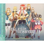 Tales of the Abyss Original Soundtrack (Japan)