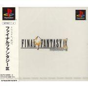 Final Fantasy IX (Japan)