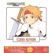 Tales of Phantasia Vol.1 - Cless Alvein hen (Japan)