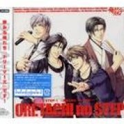 Oretachi no Step Vol.1 (Japan)