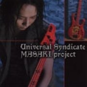 Universal Syndicate (Japan)