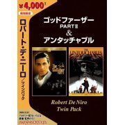 Robert De Niro Twin Pack: The Godfather: Part II & The Untouchables [Limited Pressing] (Japan)