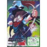 The Adventures of Robin Hood DVD Box 1 (Japan)