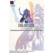Final Fantasy XII First Flight Guide (V-Jump) (Japan)