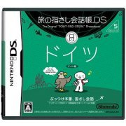 Tabi no Yubisashi Kaiwachou DS: DS Series 5 Deutch (Japan)