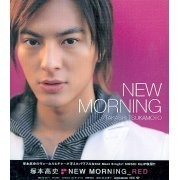 New Morning - Red (Japan)