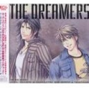 Oretachi no Step Vocal CD Dreamers hen (Japan)