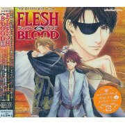 Lebeau Sound Collection Drama CD: Flesh & Blood 3 (Japan)