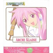 Maxi Single Drama CD - Tales of Phantasia Vol.4 Arche Kraine Hen (Japan)