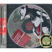 GuitarFreaksV2 & DrummaniaV2 Soundtracks (Japan)