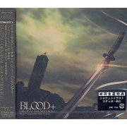 Blood+ Original Soundtrack 1 (Japan)
