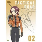 Tactical Roar 2 (Japan)
