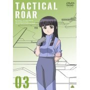 Tactical Roar 03 (Japan)