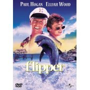 Flipper [Limited Pressing] (Japan)