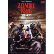 Zombie King and the Legion of Doom (Japan)