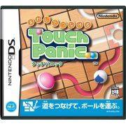Mawashite Tsunageru Touch Panic (Japan)