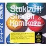 Stukizd!!! [Limited Low-priced Edition] (Japan)