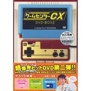 Game Center CX DVD Box 2 (Japan)