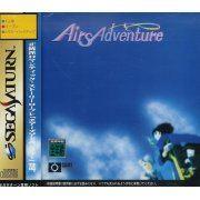 Airs Adventure (Japan)