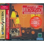 Sakura Wars: Steam Radio Show (Japan)