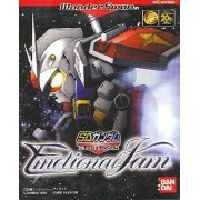 SD Gundam: Emotional Jam (Japan)