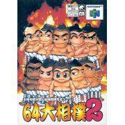 64 Oozumou 2 (Japan)