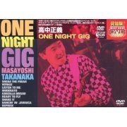One Night Gig (Japan)