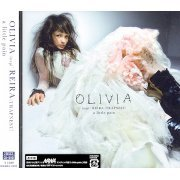 A little Pain [CD+DVD] (Japan)