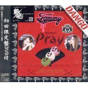 Pray [CD+DVD Limited Edition] (Japan)