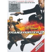 Transporter II [Uncut Version] (Hong Kong)