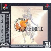 Valkyrie Profile (Ultimate Hits) (Japan)