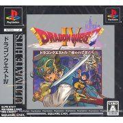 Dragon Quest IV: Michibikareshi Monotachi (Ultimate Hits) (Japan)