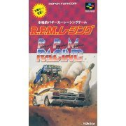 R.P.M. Radical Psycho Machine Racing (Japan)