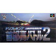 Drift King Shutokou Battle 2 (Japan)