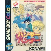 Hunter x Hunter: Hunter no Keifu (Japan)
