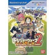 From TV Animation One Piece: Treasure Wars 2: Buggyland Heyou Koso (Japan)