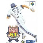Power League 64 (Japan)